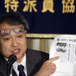 AP Photo/Koji Sasahara
