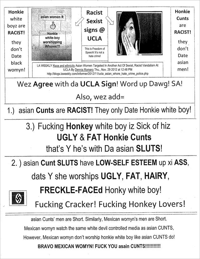 2014 UCLA Racist Letter