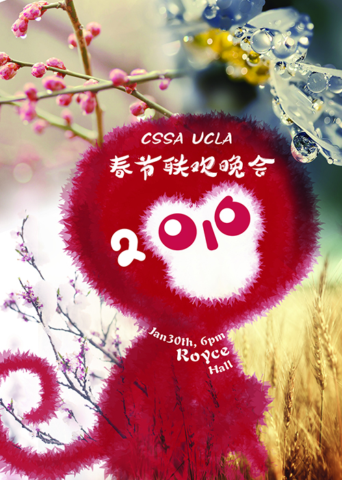 CSSA's Spring Festival Gala celebrated the upcoming year of the monkey in Royce Hall last Saturday