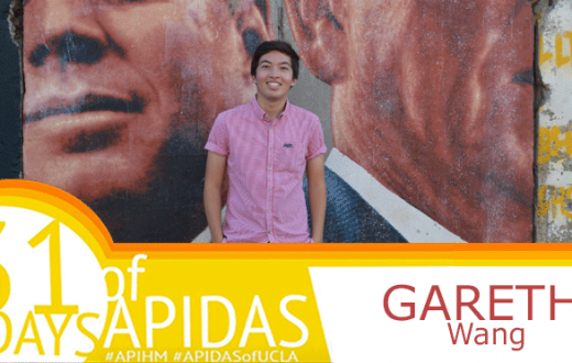 Gareth Wang is a second year geography and pre-International Development Studies major