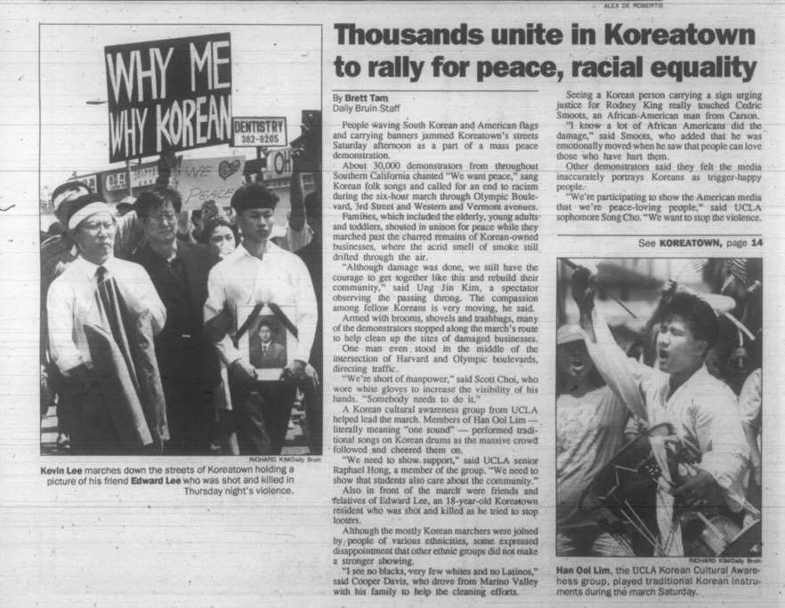 Hanoolim 1990_ la riots