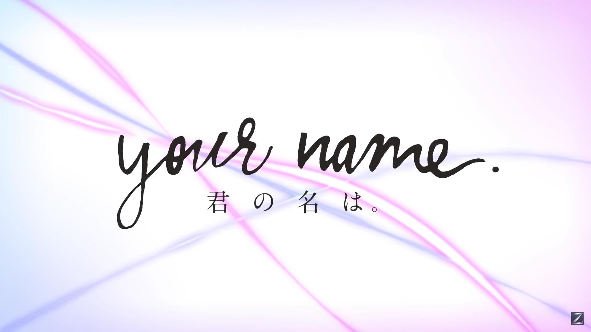 Kimi No Na Wa Your Name Director Makoto Shinkai Is Not The Next Miyazaki Pacific Ties